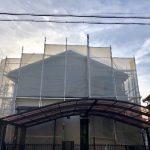 清洲市K様邸外壁塗り替え工事開始。