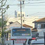 名鉄バス広告。