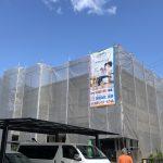 瀬戸市K様邸工事開始。
