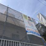 瀬戸市Ni様邸の施工日誌①